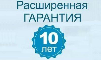 Расширенная гарантия на матрасы Промтекс Ориент Ростов-на-Дону