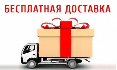 Доставка матрасов бесплатно Ростов-на-Дону